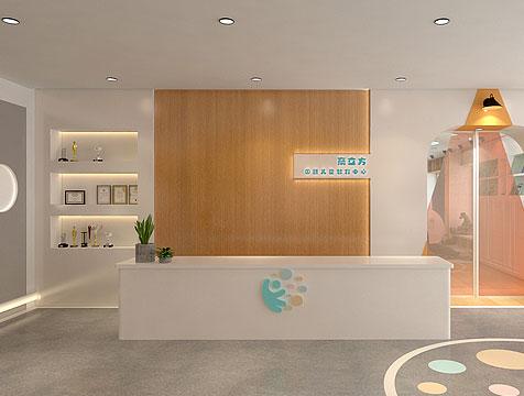 亲立方国际幼儿教育黄边总部设计装