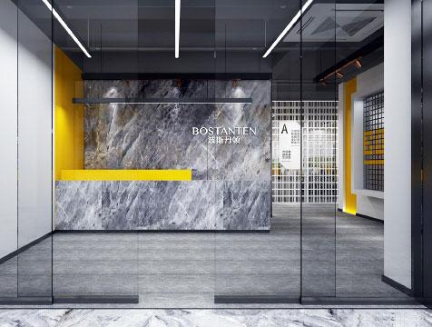 广州波斯丹顿办公室设计装修