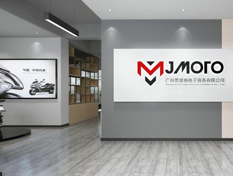 广州思偌格电子商务办公室设计装修