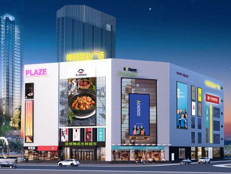 花都神明商业综合广场设计