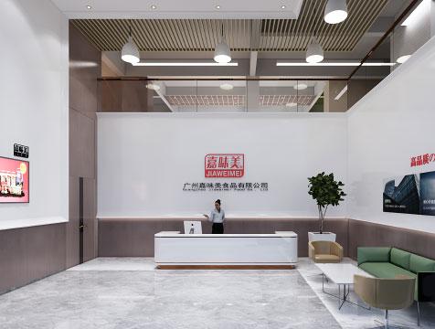广州嘉味美食品办公室设计装修