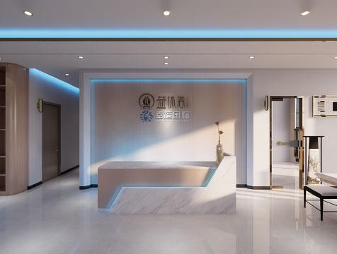 广州益休阁幸福国际美容店设计装修