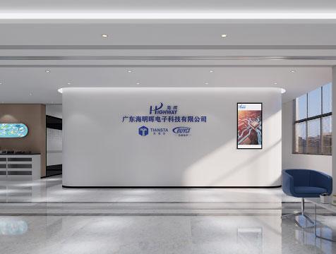 广东海明晖电子科技办公室设计装修