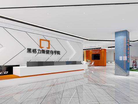 黑格力斯教育广州校区设计装修