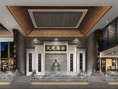 中山黄飞鸿热灸总部办公室设计方案
