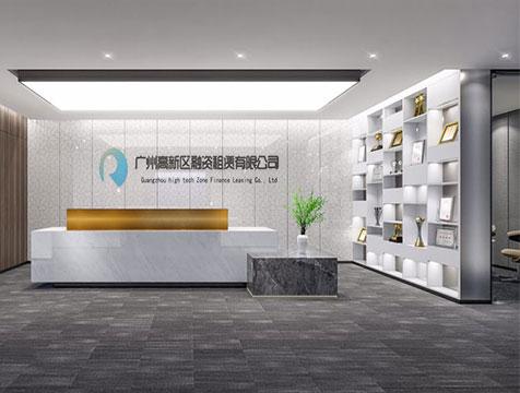 广州高新区融资租赁有限公司设计装