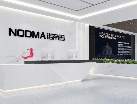 中山诺帝玛科技总部办公室设计装修