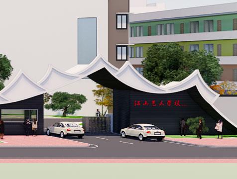广州江山艺术文化培训学校设计装修