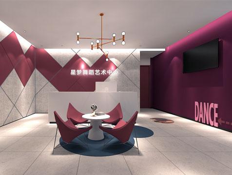 星梦舞蹈艺术中心设计装修
