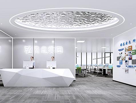 轻未来集团办公室设计装修